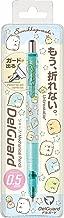 Sumikko Gurashi Delguard Mechanical Pencil PN29401
