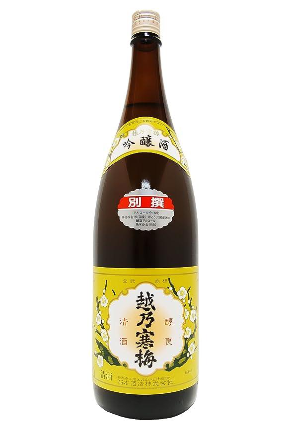 チェリー定期的な祖母越乃寒梅 別撰 (吟醸酒) 1800ml