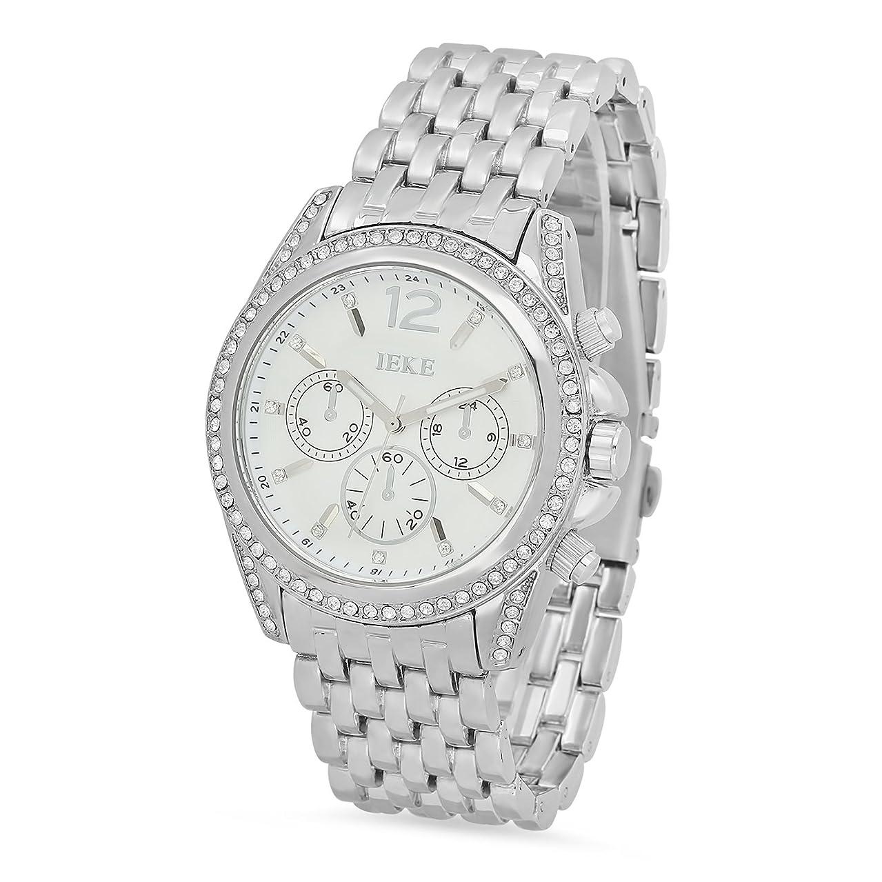 Rhodium Plated White Dial IEKE CZ Bezel Watch w/Trapezoidal Band + Microfiber Jewelry Polishing Cloth