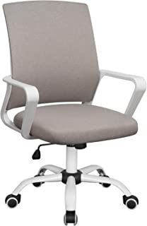 事務用椅子ミッドバックスイベルランバーサポートデスクチェア、アームレスト付きコンピュータエルゴノミックメッシュチェア (グレー)