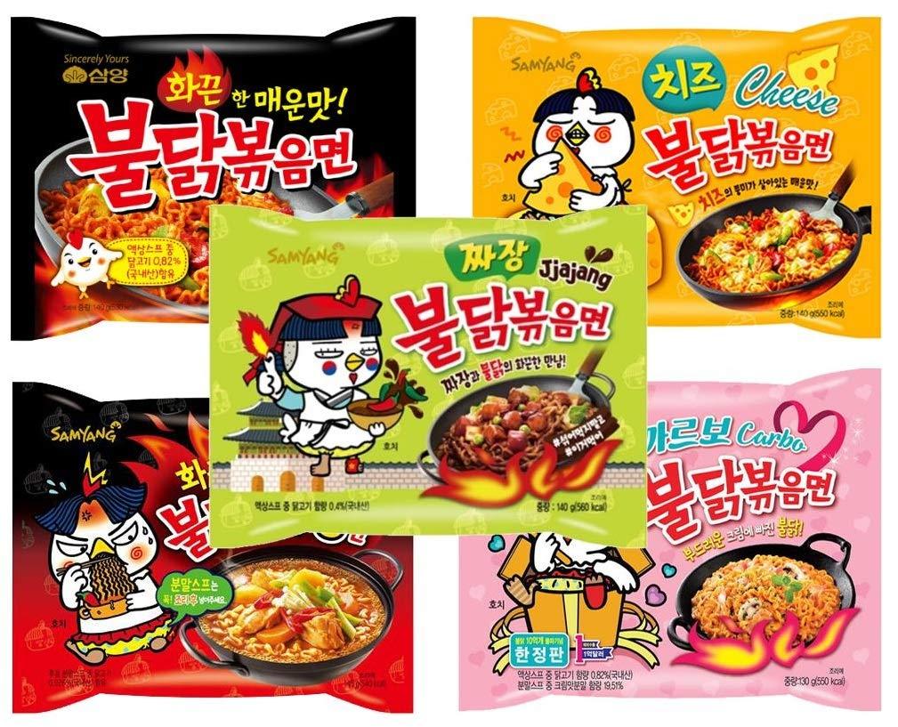 Samyang Max 88% OFF Buldak Chicken Ranking TOP13 Stir Fried Korean Flavor Ramen C 5