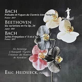 Suite française No. 5 en sol majeur, BWV 816: VII. Gigue