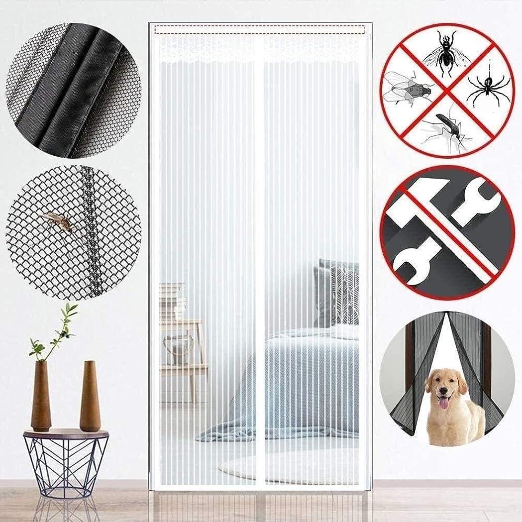 本物オークランド花束磁気スクリーンドアはバルコニーがリビングルームキッズルームをスライドさせるための自動掘削トップツーボトムシールなしでインストールするには昆虫アウトモスキートドア画面簡単にしてください