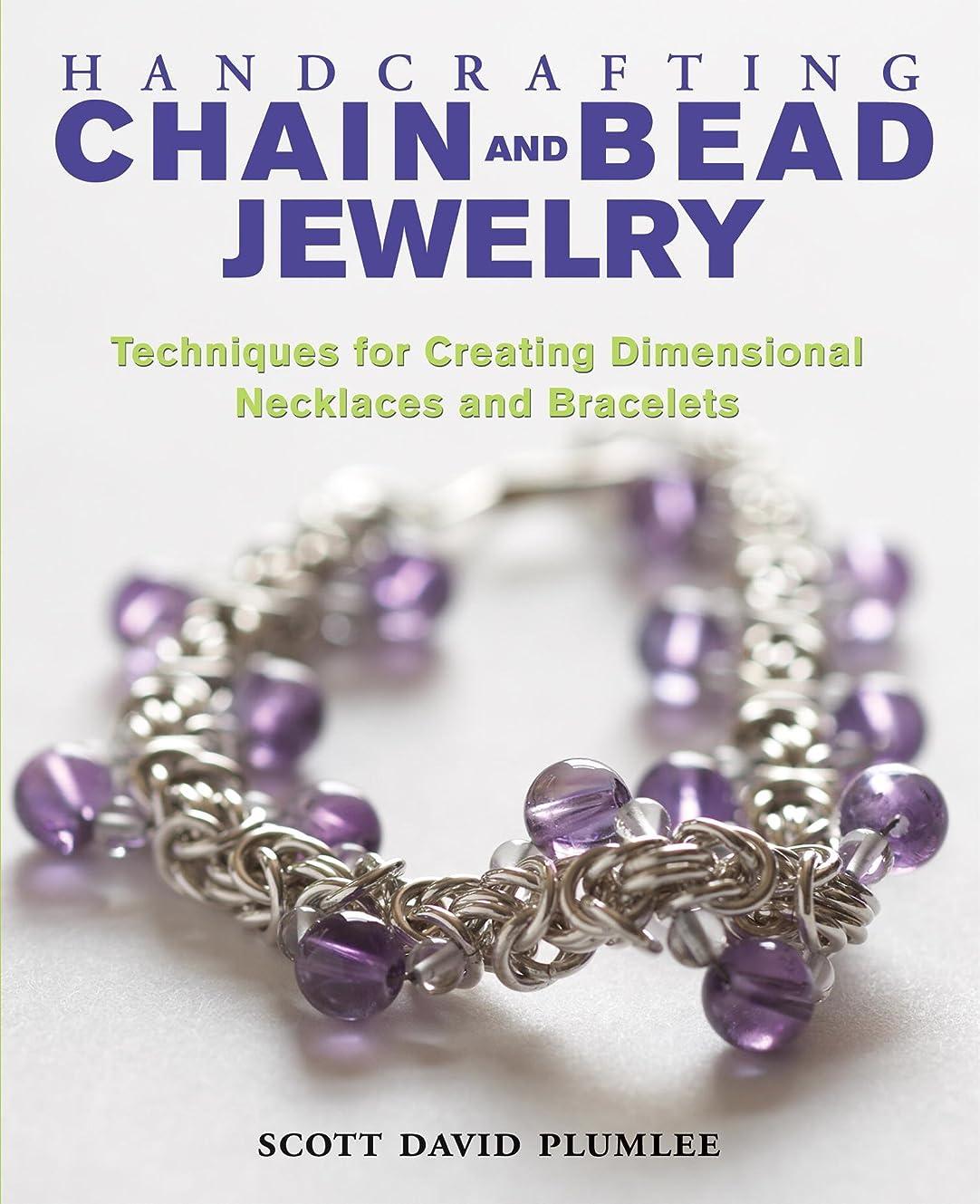 ラベル名誉組み立てるHandcrafting Chain and Bead Jewelry: Techniques for Creating Dimensional Necklaces and Bracelets (English Edition)