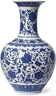 Dahlia Ancient Lotus Motif Blue and White Porcelain Flower Vase, 13 Inches, Chinese Bottle Vase