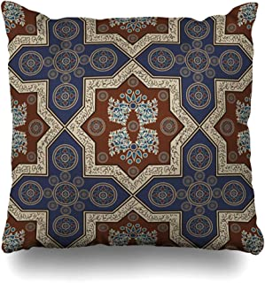 Ahawoso Throw Pillow Cover Raster Pattern Floral Abstract Ethnic from Persian Iranian Moroccan Morocco for Iran Asian Batik Home Decor Cushion Case Square Size 18 x 18 Inches Zippered Pillowcase