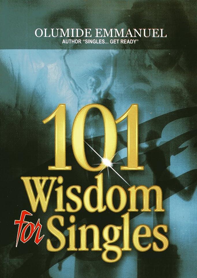 狂乱奇跡代理店101 WISDOM FOR SINGLES (English Edition)