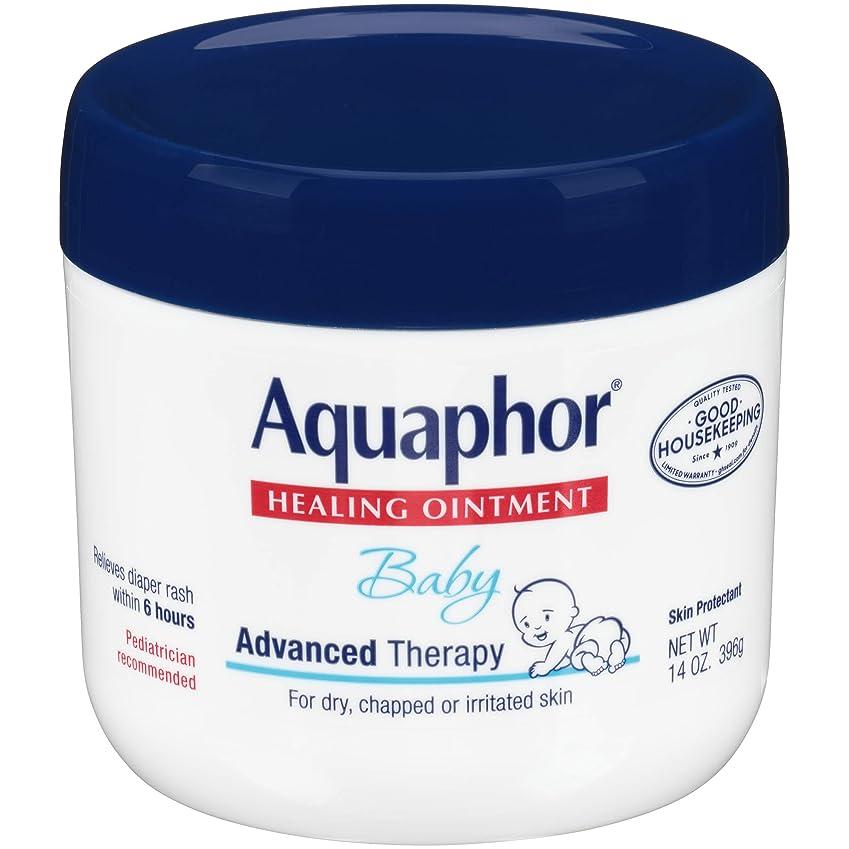 ベッド調整感染するAquaphor Baby Healing Ointment Advanced Therapy Skin Protectant