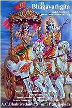 Bhagavad Gita: Resumen del Gita (Bhagavad Gita Tal Como Es) (Spanish Edition)