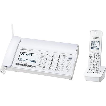 パナソニック おたっくす デジタルコードレスFAX 子機1台付き 1.9GHz DECT準拠方式 ホワイト KX-PD304DL-W