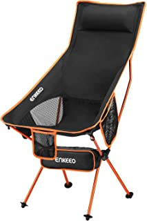 ENKEEO Camping Folding Chair Portable Lightweight Seat with 330 lbs Capacity, Built-in Pillow, 3 Pockets, Backrest and Carry Bag, for Backpacking, Fishing, Hiking, Picnic, Travel, Beach and Lawn