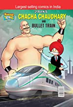 Chacha Chaudhary bullet Train