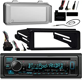 Kenwood KMM-BT318U in-Dash Digital Media Receiver with Built-in Bluetooth w//SiriusXM SXV300V1 Tuner and Antenna and a SOTS Lanyard