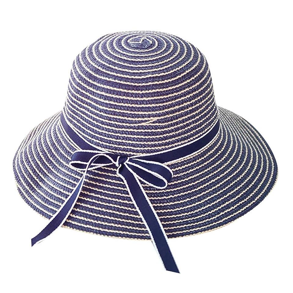 洗剤はず伝染性のキャップ 帽子 サンバイザー 漁師の帽子 UVカット 帽子 レディース 麦わら帽子 uv帽 つば広 ビーチ おしゃれ 可愛い ハット キャップ 通気性抜群 日除け UVカット 紫外線対策 薄手 スポーツ シンプル 蝶結び
