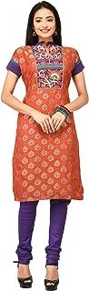 Rene Women's Chanderi Salwar Suit Set