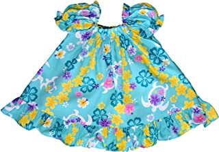 RJC Baby Girls Delightful Turtles Puff Sleeve Hawaiian 2 Piece Dress Set