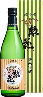 日本盛 超特撰 惣花 瓶 [ 日本酒 兵庫県 720ml ]
