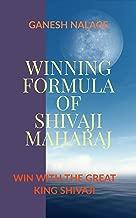 WINNING FORMULA OF SHIVAJI MAHARAJ: WIN WITH THE GREAT KING SHIVAJI (Shivsutra Book 1) (Marathi Edition)