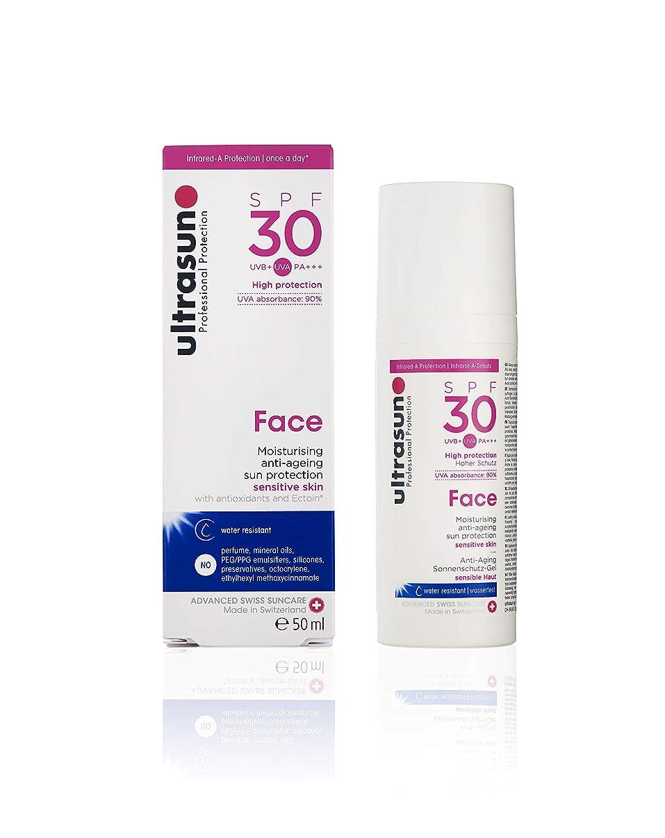 嘆く聴く縮れたアルトラサン 日焼け止めローション フェイス UV 敏感肌用 SPF30 PA+++ トリプルプロテクション 50mL