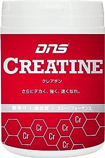 DNS クレアチン