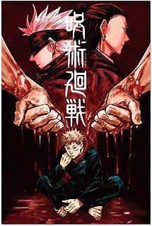 YIU Jujutsu Kaisen Poster Cartoon Paintings Gojo Unframed Home Decor