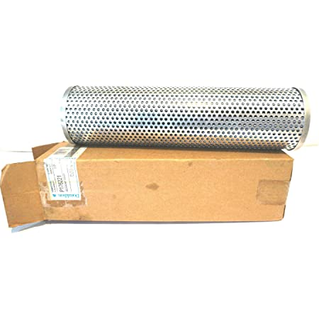 Killer Filter Replacement for DONALDSON P566217
