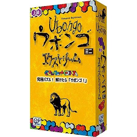 ウボンゴ ミニ エクストリーム 完全日本語版
