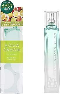 AQUA SAVON(アクアシャボン) アクアシャボン シトラススパの香り オードトワレ 80mL