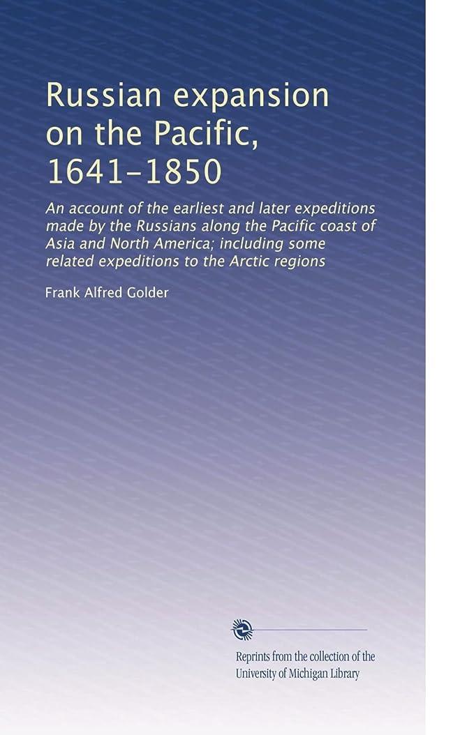 計算する意味オープニングRussian expansion on the Pacific, 1641-1850