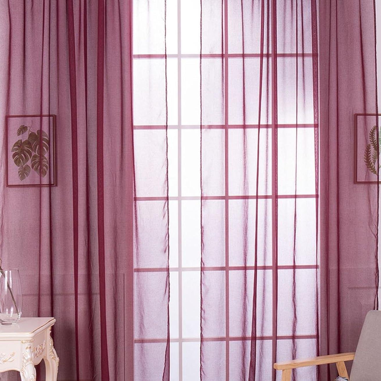 アンビエントがっかりした感情Kukiwa シアーカーテン 目隠し効果 外線カット 薄手 シェードカーテン 遮光断熱効果 可愛いカーテン 2枚200cm x 100cm 装飾ホーム ウインドウ窓 寝室 居間 子供の部屋用  (ブルゴーニュ, 100X200cm)