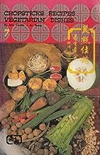 Vegetarian Dishes/English-Chinese (Chopsticks Recipes)