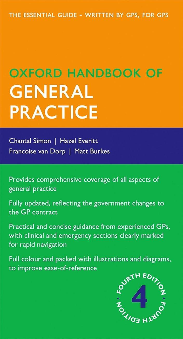 進化する偶然の悪性のOxford Handbook of General Practice (Oxford Medical Handbooks) (English Edition)