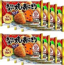大きな大きな焼きおにぎり 8袋セット ニッスイ 日本水産
