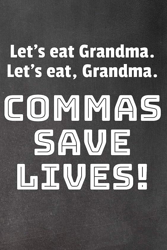 マリナードライバ枕Let's Eat Grandma. Let's Eat, Grandma.: Commas Save Lives!
