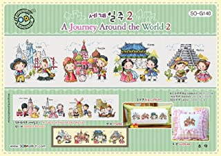 SO-G140 A Journey Around the World 2, SODA Cross Stitch Pattern leaflet, authentic Korean cross stitch design, cross stitch pattern chart, color printed on coated paper