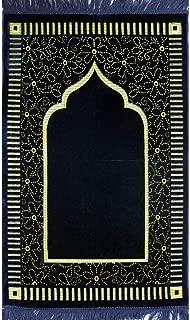 Modefa Prayer Rug - Thin Velvet Namaz Sajadah Janamaz Floral Daisy Arch (Navy Blue)