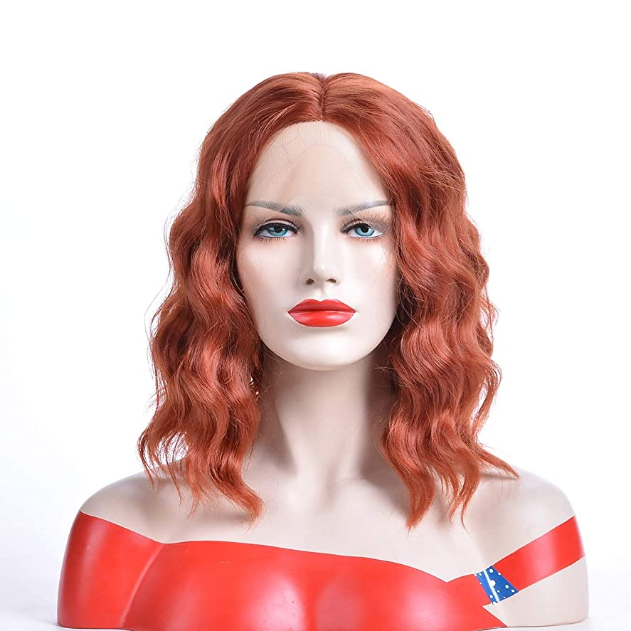 錫おもてなし背の高いSHININGJING つけ毛 21``短い波状カーリーブロンド赤女性女の子の魅力的な合成かつらコスプレハロウィンかつら耐熱ボブパーティーかつら (色 : Blonde Red, サイズ : 21
