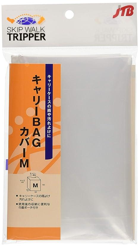 高価なメナジェリーパドルJTB商事 キャリーバッグカバー ポーチ付 Mサイズ 【汚れ?濡れの防止に】  510031000