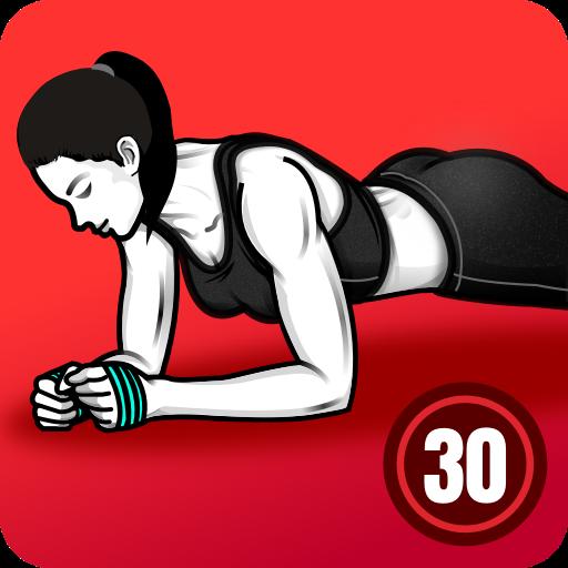 Exercices de Gainage - Défi 30 Jours de Gainage