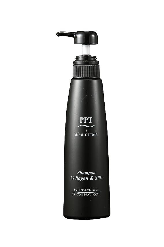 びっくりした助けになる神秘的なPPTコラーゲン&シルクシャンプー400ml 脂性肌用(男性)