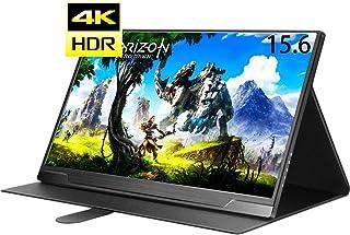 cocopar 4kモバイルモニタ 15.6インチHDR 3840x2160IPSゲーミングモニター ゲーム/HDMI/PS3/XBOX/PS4/USB-CモニターHDMI HDR機能を支持(厚さ1cm/カバー付き重さ1190g)【3年保証】