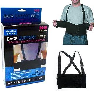 1 Back Support Brace Work Belt Adjustable Waist Lumbar Heavy Lift Suspenders New by ATB