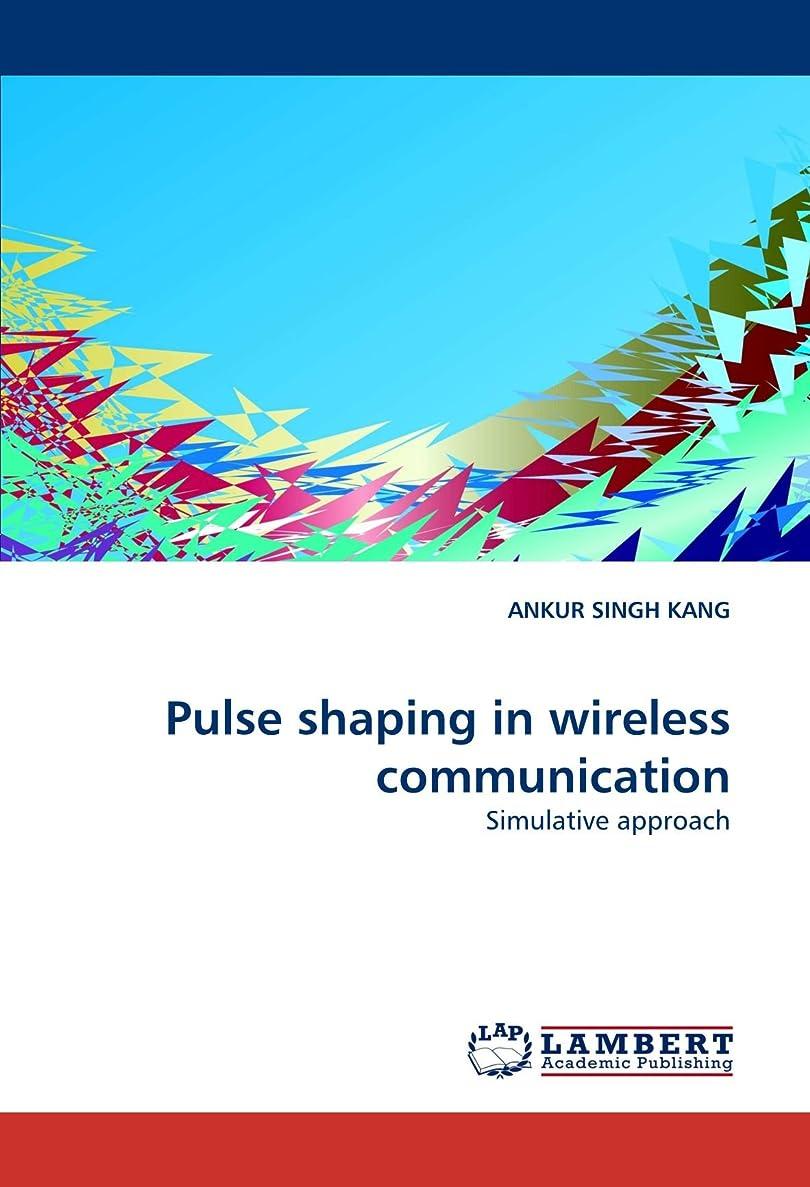 納税者ブレースガードPulse Shaping in Wireless Communication
