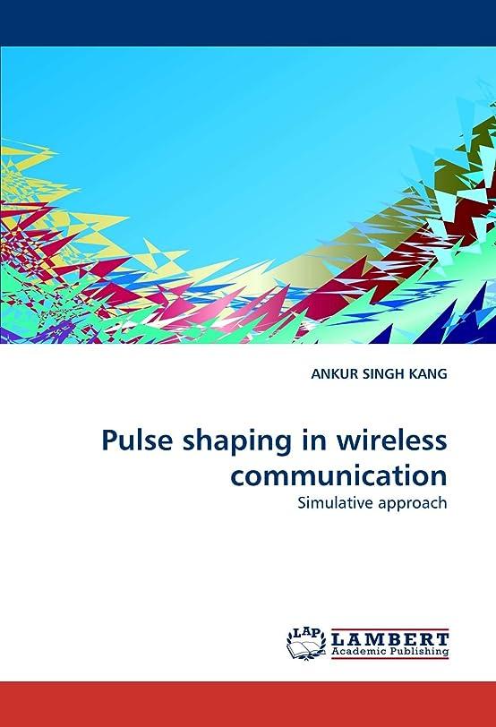 冬光景ジャンピングジャックPulse Shaping in Wireless Communication