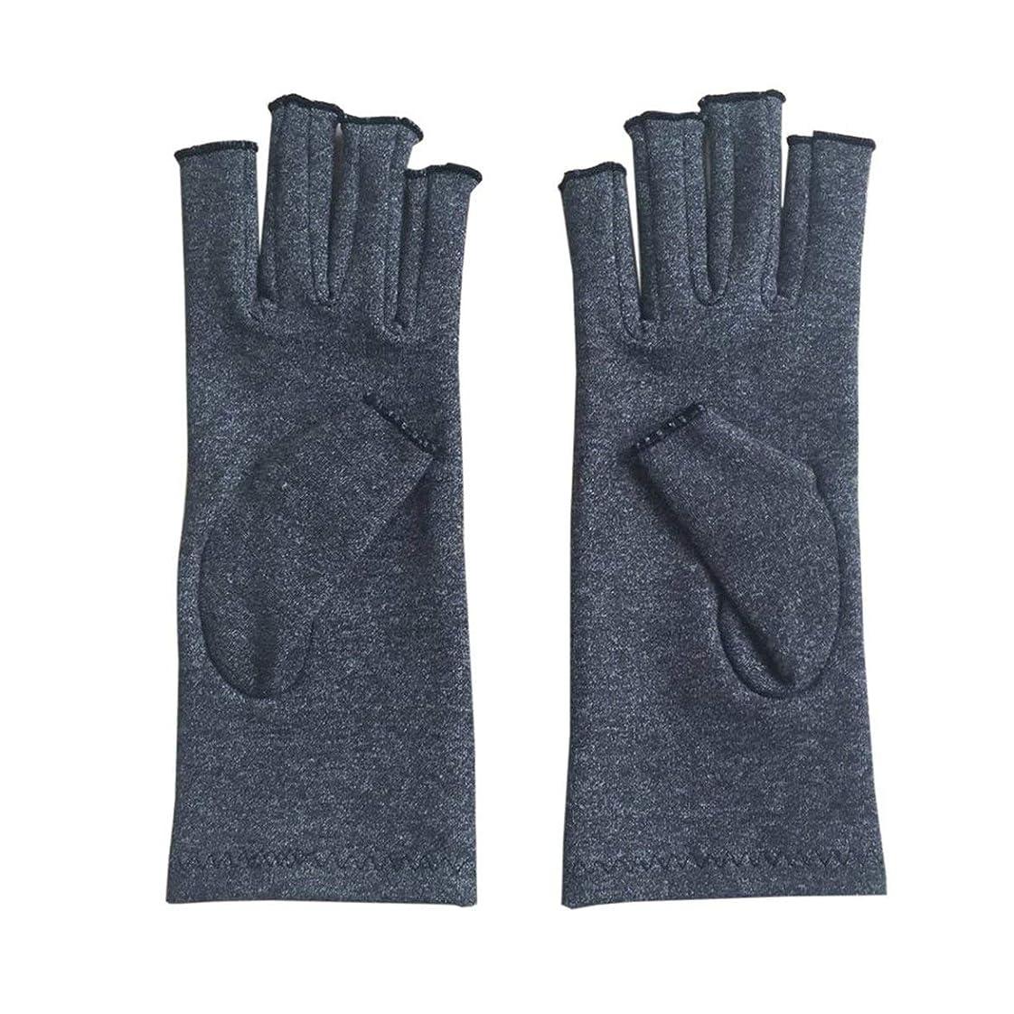 芽定義する引き渡すAペア/セット快適な男性用女性療法圧縮手袋無地通気性関節炎関節痛緩和手袋 - グレー