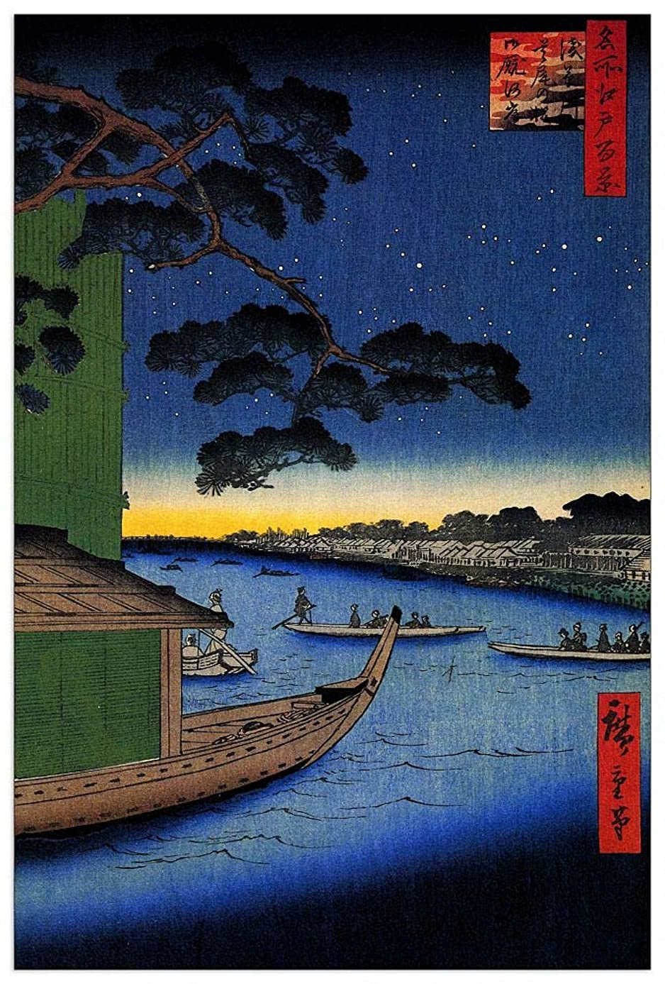ArtPlaza TW92946 Hiroshige Utagawa - Pine of Success Decorative Panel 27.5x39.5 Inch Multicolored