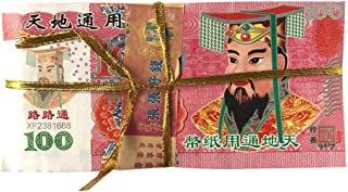 500Pcs Hell Bank Note,Chinese Joss Paper,The Qingming Festival and The Hungry Ghost Festival