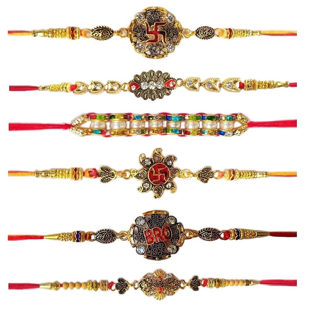 6 pc Set of Beautiful Rakhi Thread String for Brother and bhabhi. Rakhi for Brother Indian Festival Rakhi rakshabandhan String Bracelet yan3340482