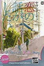 I Want A Love Story (Yaoi Manga) (English Edition)