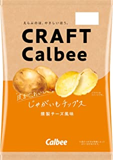 カルビー じゃがいもチップス 燻製チーズ風味 65g×12袋